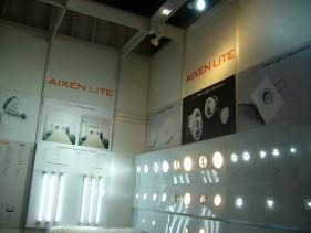 2012-10 Hong Kong Lighting Fair